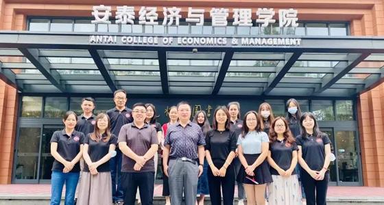 众凯受邀参访交大 2021年新项目【交大技术转移】双证硕士
