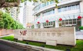 上海交通大学上海高级金融学院2022年高级工商管理硕士(EMBA项目)招生简章